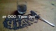 Семя ЧИА Волынская обл