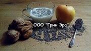 Семена ЧИА Ровно и обл