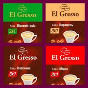 Кофе расворимый 3 в 1 ТМ «EL GRESSO» согревает сердца