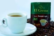 Кофе 3 в 1 «Лесной орех» от ТМ «El Gresso»