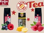 Чаи  для вендинга SATRO на любой вкус